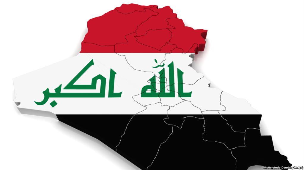 عراق بلا قيادة pdf